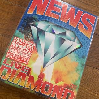 ニュース(NEWS)のNEWS LIVE DIAMOND(初回生産限定仕様) DVD(ミュージック)