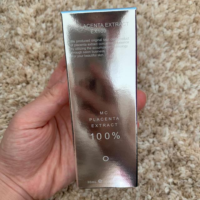 FROMFIRST Musee(フロムファーストミュゼ)のミュゼ プラセンタエキスEX100 コスメ/美容のスキンケア/基礎化粧品(美容液)の商品写真