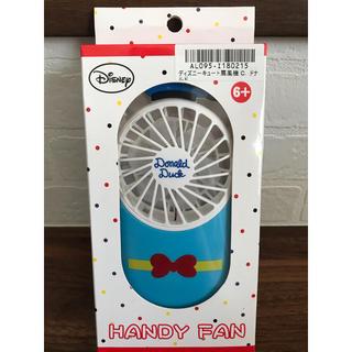 Disney - ディズニー キュート扇風機 ドナルドダック
