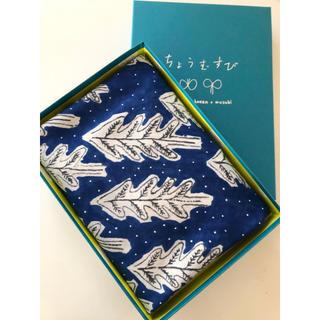 ミナペルホネン(mina perhonen)のミナペルホネン ウールー【箱入】 snow candle (その他)