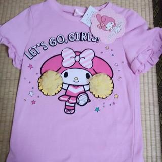 マイメロディ(マイメロディ)のマイメロ ボンボン Tシャツ 120(Tシャツ/カットソー)