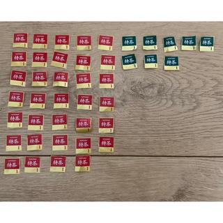 サントリー(サントリー)の特茶 ポイント 赤34点 緑8点(その他)