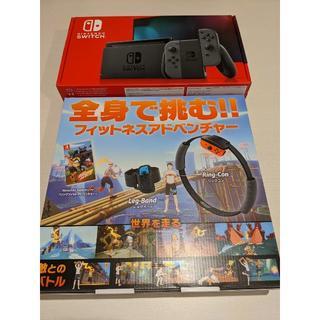 セット販売 任天堂スイッチ(グレー) リングフィットアドベンチャー 新品未使用(家庭用ゲーム機本体)