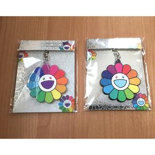 村上隆 フラワーラバー キーリング Flower Rubber Keyring(キーホルダー)
