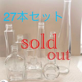 ハーバリウム瓶各種 27本のお買い物セット✨特価販売中‼️(その他)
