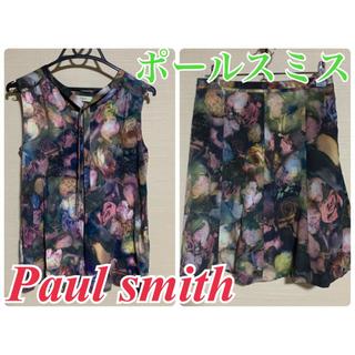 ポールスミス(Paul Smith)の【おまけも見てね】ポールスミス セットアップ 秋冬(ミニドレス)