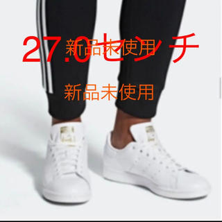 アディダス(adidas)のスニーカー スタンスミス アディダス(スニーカー)