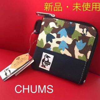 チャムス(CHUMS)のCHUMS コインケース ポーチ(コインケース/小銭入れ)