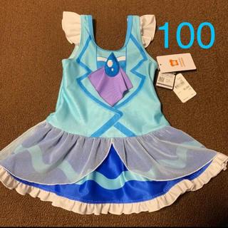 バンダイ(BANDAI)の新品 水着 女の子 100 プリキュア(水着)