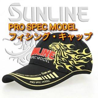 釣り 帽子 (SFC) ブラック 獅子柄〔送料無料〕(ウエア)