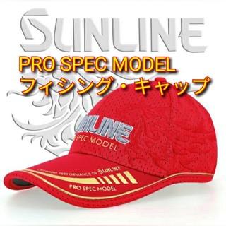 釣り 帽子 (SFC) レッド 獅子柄〔送料無料〕(ウエア)
