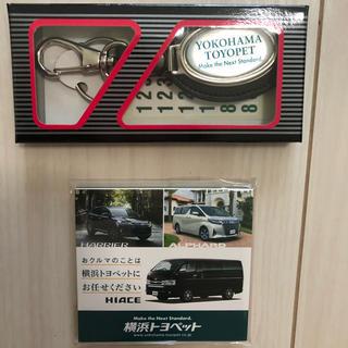 トヨタ(トヨタ)のTOYOTA トヨタ 非売品 2点セット(ノベルティグッズ)