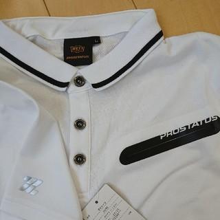 ゼット(ZETT)の新品タグ付き【安心ラクマ発送】ZETT ★半袖ポロシャツ★白 × 黒(ポロシャツ)