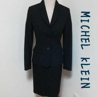 ミッシェルクラン(MICHEL KLEIN)の【MICHEL KLEIN】スカートスーツ ブラック無地 サイズ38(スーツ)