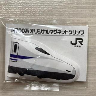 ジェイアール(JR)のJR東海 N700系オリジナルマグネットクリップ(鉄道)