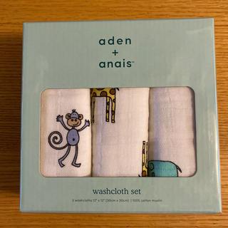エイデンアンドアネイ(aden+anais)のエイデンアンドアネイ ウォッシュクロス3枚組セット(その他)