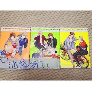 超美品★エスケ-プジャ-ニ- 1~3(その他)
