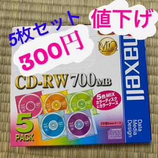 マクセル(maxell)のmaxell データ用CDRW  700MB 5枚セット(PC周辺機器)