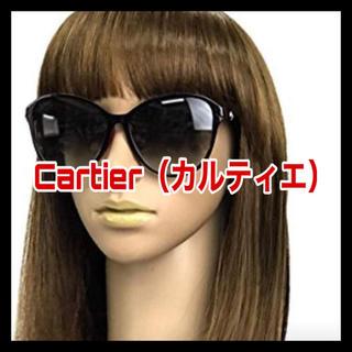 カルティエ(Cartier)の【70%OFF♪新品未使用】カルティエ の サングラス(ブラック)(サングラス/メガネ)