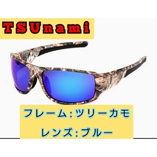 オークリー(Oakley)の☆新品★サングラス ツリーカモ ブルー  偏光 オークリー・タレックス型(ルアー用品)