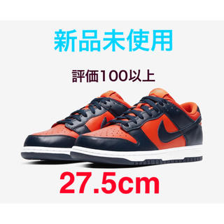 ナイキ(NIKE)のNIKE DUNK LOW SP UNIVERSITY ORANGE  27.5(スニーカー)