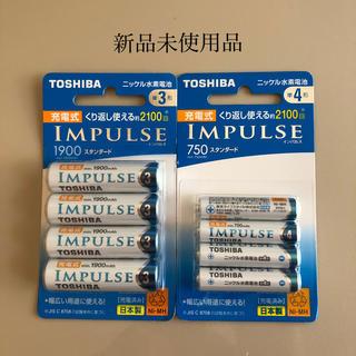 トウシバ(東芝)のTOSHIBA東芝ニッケル水素電池 単3形充電池+単4形充電池4本(その他)