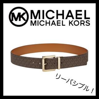 マイケルコース(Michael Kors)の日本未入荷★マイケルコース MKロゴ レザー ベルト リバーシブル(ベルト)