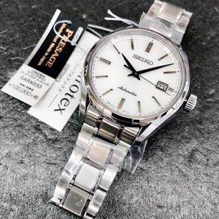 セイコー(SEIKO)のセイコー プレザージュ SARX033 110,000円  新品未開封未使用品(腕時計(アナログ))