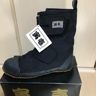 トライチ(寅壱)の安全靴(その他)