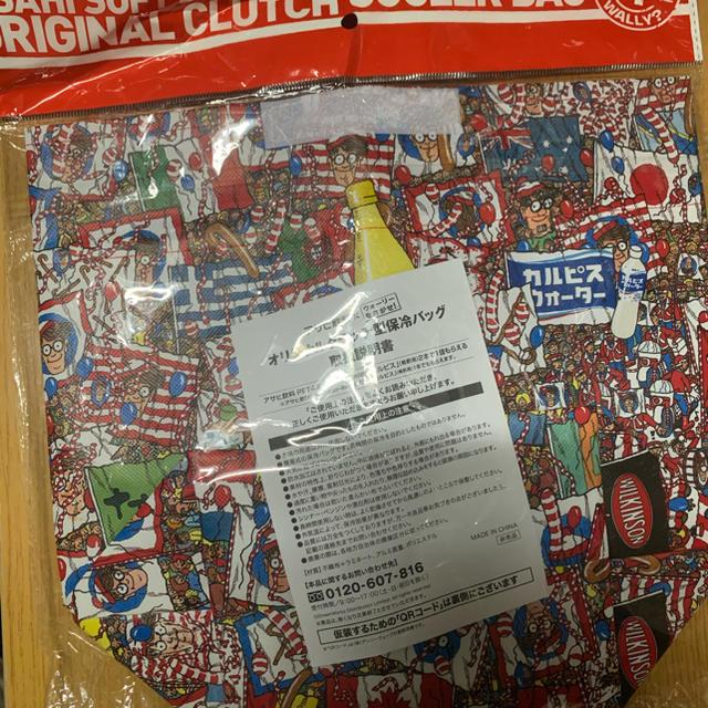 アサヒ(アサヒ)のアサヒ飲料*ウォーリーをさがせ! オリジナルクラッチ型保冷バック レディースのバッグ(エコバッグ)の商品写真