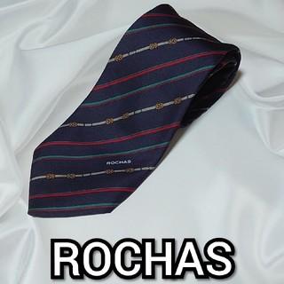 ロシャス(ROCHAS)のROCHAS ロシャス ネクタイ(ネクタイ)