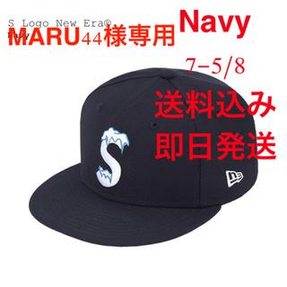 シュプリーム(Supreme)のSupreme New Era®/Vans® Hole Punch セット(キャップ)