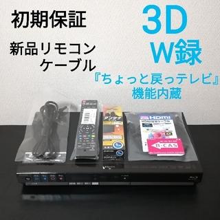 シャープ(SHARP)の《初期保証/すぐ録画セット》SHARP ブルーレイレコーダー☆3D/W録/ネット(ブルーレイレコーダー)