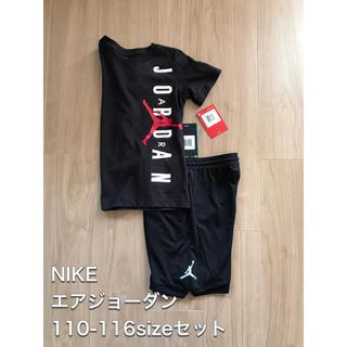 ナイキ(NIKE)の新品】大人気ジョーダン2セット♡(Tシャツ/カットソー)
