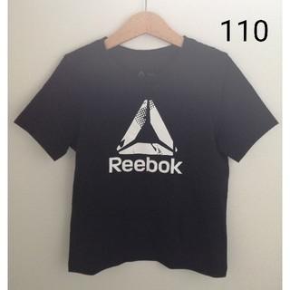 リーボック(Reebok)の新品未使用☆リーボック☆キッズ(Tシャツ/カットソー)