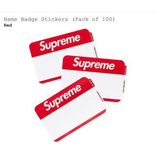 シュプリーム(Supreme)のsupreme Name Badge Stickers(Pack of 100)(ノート/メモ帳/ふせん)
