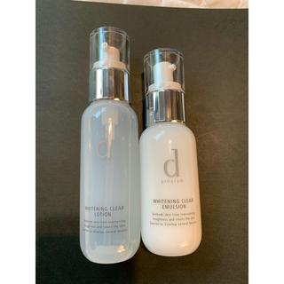 ディープログラム(d program)のdプログラム      ホワイトニング(化粧水/ローション)