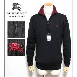 バーバリーブラックレーベル(BURBERRY BLACK LABEL)の新品バーバリーブラックレーベル 羊毛 ハーフジップセーター 黒2(M)(ニット/セーター)