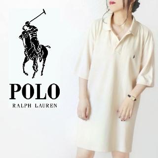 ポロラルフローレン(POLO RALPH LAUREN)の【90s・USA製】Polo アイボリー 刺繍 超BIGポロシャツ ワンピース(ミニワンピース)