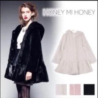 ハニーミーハニー(Honey mi Honey)のribbonさま専用♡(毛皮/ファーコート)