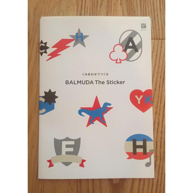 BALMUDA(バルミューダ)のBALMUDA 色鉛筆&ステッカーシール インテリア/住まい/日用品の文房具(シール)の商品写真