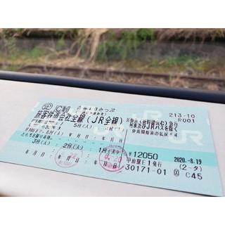 青春18きっぷ 3回 返却不要(鉄道乗車券)