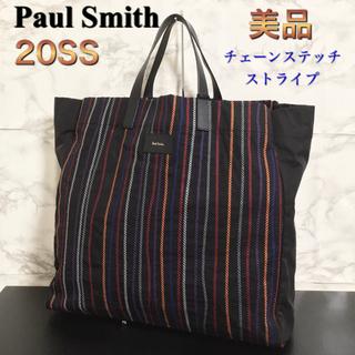 ポールスミス(Paul Smith)の【美品】【20SS】Paul Smith チェーンステッチトートバッグ(トートバッグ)