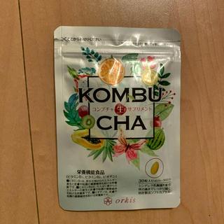 コンブチャ生サプリメント(ダイエット食品)