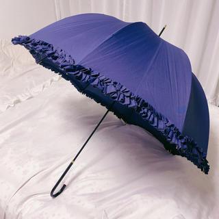 メゾンドフルール(Maison de FLEUR)のメゾンドフルール 傘(傘)