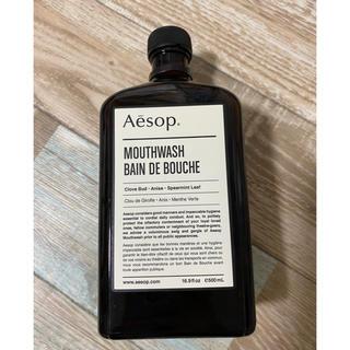 イソップ(Aesop)のAesop MOUTHWASH BAIN DE BOUCHE(マウスウォッシュ/スプレー)