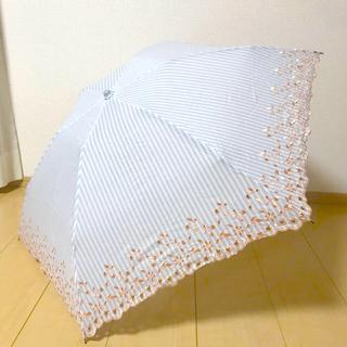 イセタン(伊勢丹)のスカラップレース刺繍 折り畳み日傘 ストライプ(傘)