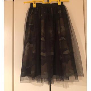 ジーユー(GU)のGU 迷彩柄チュールスカート(スカート)