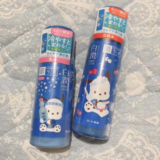サンリオ(サンリオ)の【限定ボトル】白潤×サンリオ ポチャッコ (化粧水/ローション)