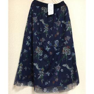 スカラー(ScoLar)の値下げ!定価7150円 イズスカラー   チュール スカート(ロングスカート)